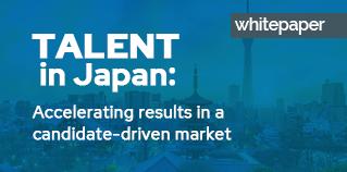 TalentInJapan2021